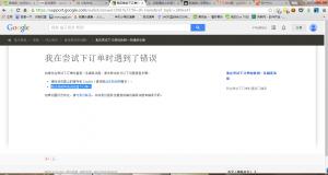 莫非可以了-换浏览器-20140319222107