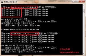 a2ping_error_20140325185259