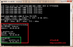 a3ping_nslookup_20140325190839