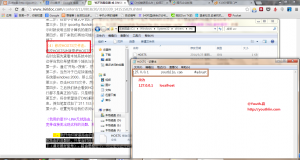 a4ping_hosts_20140325191621