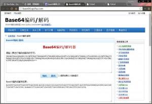 06base64解码