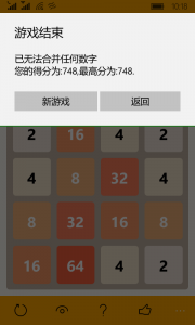 手机版界面1